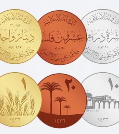 Monede emise de organizaţia extremistă Statul Islamic